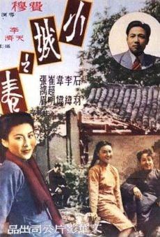 Ver película Primavera en un pequeño pueblo
