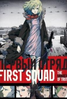 First Squad: The Moment of Truth on-line gratuito