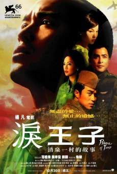 Lei wangzi online streaming