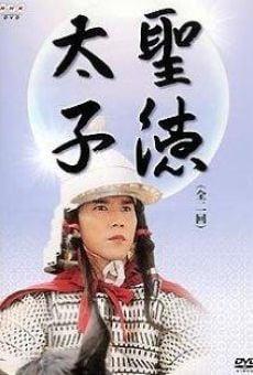 Ver película Prince Shotoku