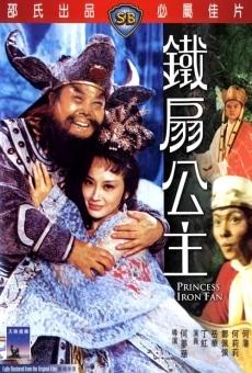 Ver película Princess Iron Fan