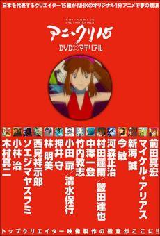 Ver película Princess Onmitsu