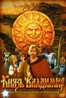 Knyaz Vladimir. Film pervyy on-line gratuito