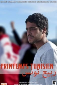 Printemps tunisien on-line gratuito