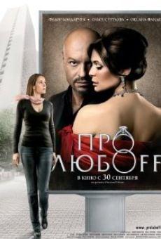 Ver película Pro lyuboff