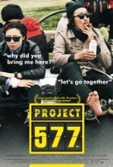 Ver película Project 577