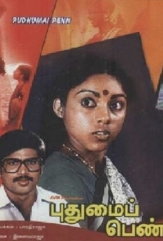 Ver película Pudhumai Penn