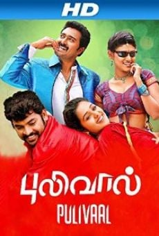 Pulivaal online streaming