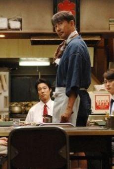 Ver película Purinsesu Toyotomi