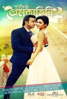 Purnodoirgho Prem Kahini 2 online kostenlos