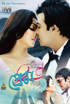 Ver película Purnodoirgho Prem Kahini