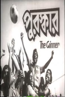 Ver película Puroskar