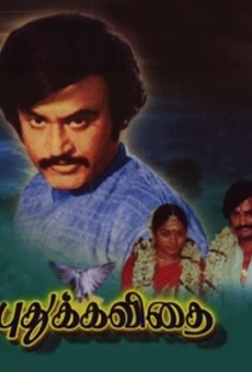 Ver película Puthu Kavithai