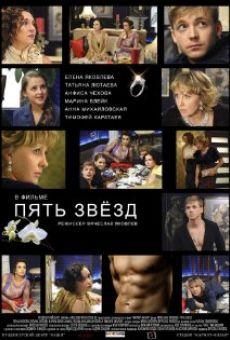 Ver película Pyat zvyozd