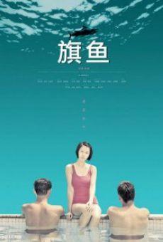 Qi yu online