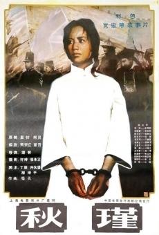 Ver película Qiu Jin