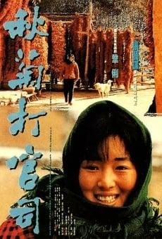 Ver película Qiu Ju, una mujer china