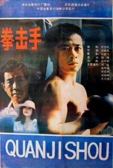 Ver película Quan ji shou