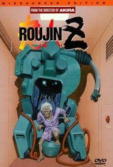 Ver película Rôjin Z
