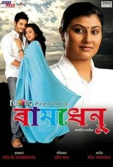Ver película Raamdhenu