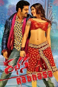 Rabhasa online streaming