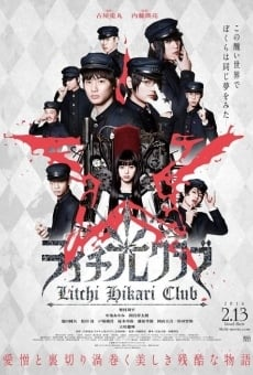 Ver película Raichi Hikari kurabu