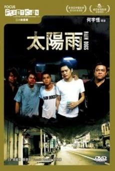 Tai yang yue on-line gratuito