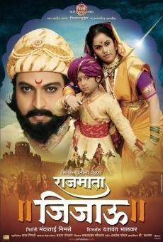 Ver película Raj Mata Jijau