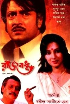 Ver película Rajbadhu