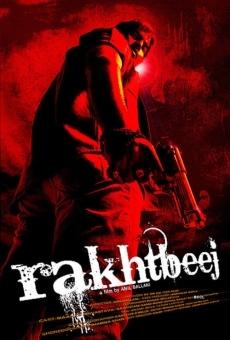 Ver película Rakhtbeej