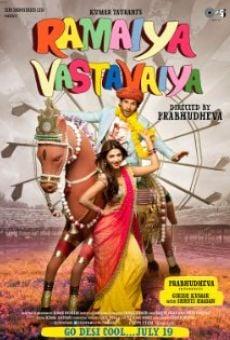 Ver película Ramaiya Vastavaiya