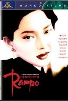 Ver película Rampo