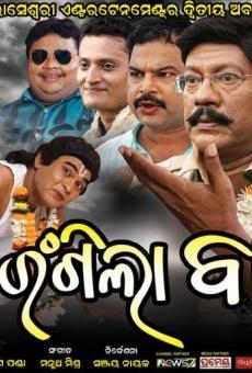 Rangila Baba online kostenlos
