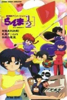 Ver película Ranma ½: El equipo de Ranma contra el legendario fénix