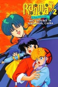 Ranma ½: Chûgoku Nekonron daikessen! Okite yaburi no gekitô hen on-line gratuito