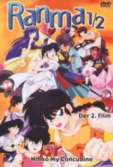 Ver película Ranma ½: Nihao mi concubina