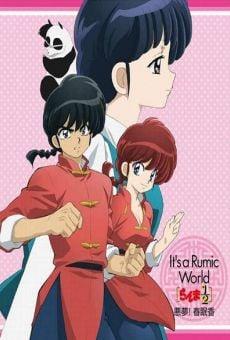 Ranma ½: Akumu! Shunmin Kou on-line gratuito