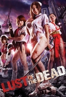 Película: Rape Zombie: Lust of the Dead