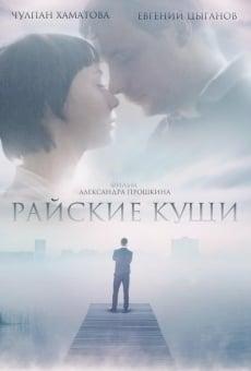 Rayskie kushchi en ligne gratuit