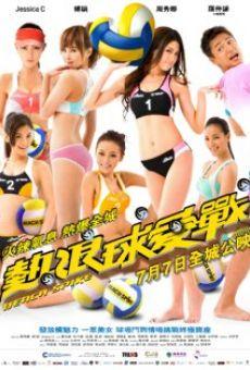 Ver película Re lang qiu ai zhan