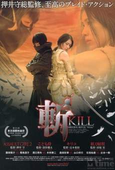 Ver película Rebellion: The Killing Isle