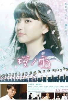 Sakura no ame en ligne gratuit