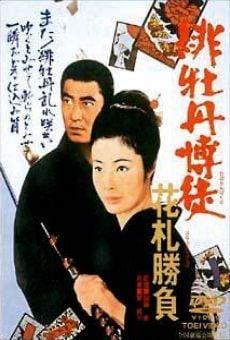 Hibotan bakuto: hanafuda shobu on-line gratuito