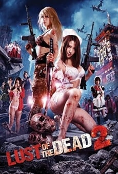 Ver película Reipu zonbi: Lust of the dead 2