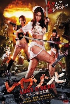 Ver película Reipu zonbi: Lust of the dead - kurôn miko taisen