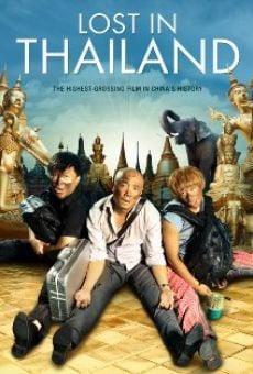 Ver película Ren zai jiong tu: Tai jiong