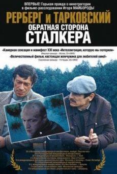 Rerberg i Tarkovskiy. Obratnaya storona 'Stalkera'