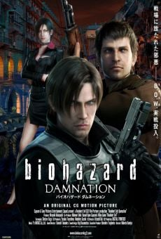 biohazard DAMNATION on-line gratuito