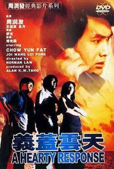 Yee gui wan tin online