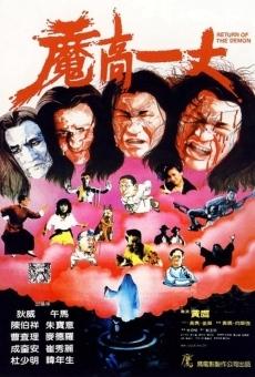 Ver película Return of the Demon